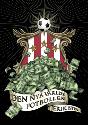 : Den nya världsfotbollen