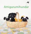 : Amigurumihundar