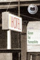 : I Hotel