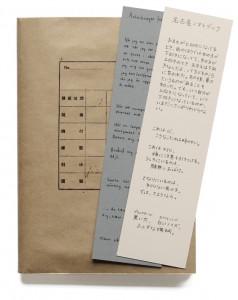 Nagoya notebook bokmärken