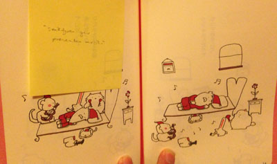 Dear Santa-san (inlaga)