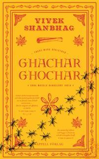 : Ghachar Ghochar