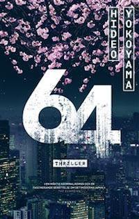 Hideo Yokoyama: '64'