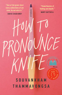 : How to Pronounce Knife