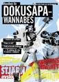 : Handbok för dokusåpawannabes