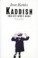 : Kaddish för ett ofött barn