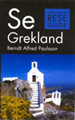 : Se Grekland